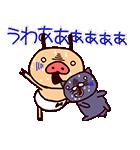 春パンツ♪踊るパンパカパンツ(個別スタンプ:22)