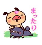 春パンツ♪踊るパンパカパンツ(個別スタンプ:23)