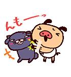 春パンツ♪踊るパンパカパンツ(個別スタンプ:24)