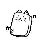 キャッ豆腐(個別スタンプ:01)