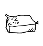 キャッ豆腐(個別スタンプ:02)
