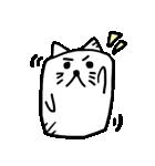 キャッ豆腐(個別スタンプ:03)