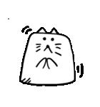 キャッ豆腐(個別スタンプ:04)