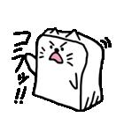 キャッ豆腐(個別スタンプ:05)