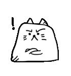 キャッ豆腐(個別スタンプ:06)