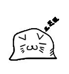 キャッ豆腐(個別スタンプ:07)