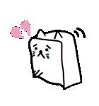 キャッ豆腐(個別スタンプ:08)