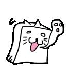 キャッ豆腐(個別スタンプ:09)