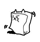 キャッ豆腐(個別スタンプ:10)