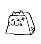 キャッ豆腐(個別スタンプ:12)