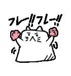 キャッ豆腐(個別スタンプ:13)