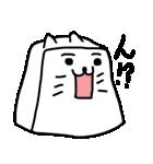 キャッ豆腐(個別スタンプ:17)