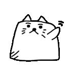 キャッ豆腐(個別スタンプ:21)