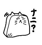 キャッ豆腐(個別スタンプ:23)