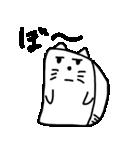 キャッ豆腐(個別スタンプ:24)