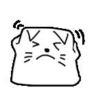 キャッ豆腐(個別スタンプ:25)