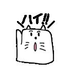 キャッ豆腐(個別スタンプ:27)