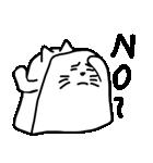 キャッ豆腐(個別スタンプ:28)