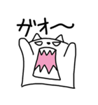 キャッ豆腐(個別スタンプ:29)