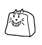 キャッ豆腐(個別スタンプ:31)