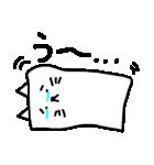 キャッ豆腐(個別スタンプ:33)