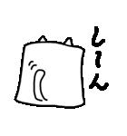 キャッ豆腐(個別スタンプ:34)
