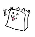 キャッ豆腐(個別スタンプ:35)