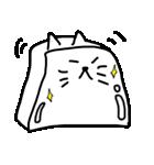 キャッ豆腐(個別スタンプ:37)