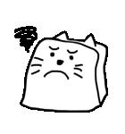 キャッ豆腐(個別スタンプ:39)