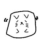 キャッ豆腐(個別スタンプ:40)