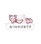 吹き出し敬語 〜極小チョコくまを添えて〜(個別スタンプ:01)