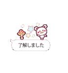 吹き出し敬語 〜極小チョコくまを添えて〜(個別スタンプ:03)