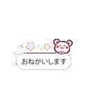 吹き出し敬語 〜極小チョコくまを添えて〜(個別スタンプ:07)