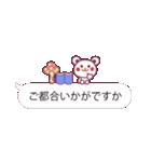 吹き出し敬語 〜極小チョコくまを添えて〜(個別スタンプ:08)