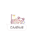 吹き出し敬語 〜極小チョコくまを添えて〜(個別スタンプ:16)