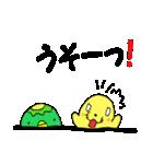 ウミボー 2(個別スタンプ:01)