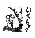 ウケ・ケケケ(またきたよ)(個別スタンプ:3)