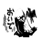 ウケ・ケケケ(またきたよ)(個別スタンプ:7)