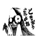ウケ・ケケケ(またきたよ)(個別スタンプ:8)