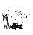 ウケ・ケケケ(またきたよ)(個別スタンプ:10)