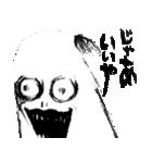 ウケ・ケケケ(またきたよ)(個別スタンプ:11)