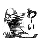 ウケ・ケケケ(またきたよ)(個別スタンプ:17)