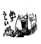 ウケ・ケケケ(またきたよ)(個別スタンプ:18)