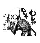 ウケ・ケケケ(またきたよ)(個別スタンプ:19)