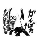 ウケ・ケケケ(またきたよ)(個別スタンプ:21)