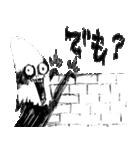 ウケ・ケケケ(またきたよ)(個別スタンプ:36)