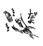 ウケ・ケケケ(またきたよ)(個別スタンプ:37)