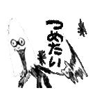ウケ・ケケケ(またきたよ)(個別スタンプ:38)