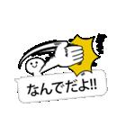 どデカい!オーバーなふきだし(個別スタンプ:02)