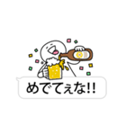 どデカい!オーバーなふきだし(個別スタンプ:05)